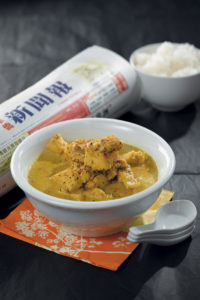 Fragrant Malaysian fish curry recipe