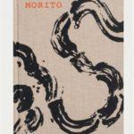 Morito (Random House, R525)