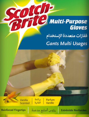 Win 1 of 2 Scotch-Brite ™ cleaning kit hampers worth R500 each